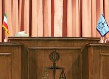 موارد مربوط به دادگاه خانواده - دادگاه خانواده